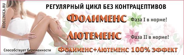 bioclinica.ru